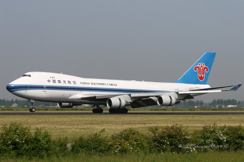 china southern airlines airplane