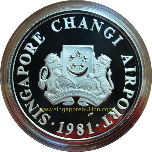 Singapore Changi Airport Coin Logo